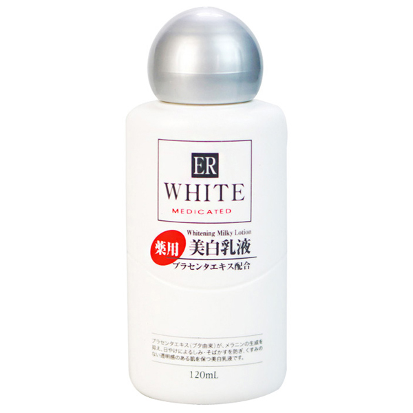 大创 ER胎盘素美白保湿乳液120ml