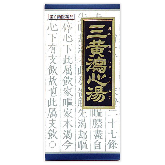 クラシエ药品 汉方三黄瀉心湯精华颗粒