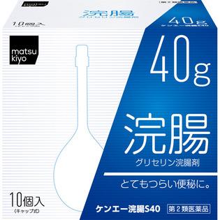 健荣便秘药S40 40gx10
