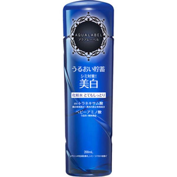 资生堂 水之印氨基酸透亮化妆水 倍润型
