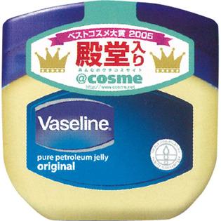 Vaseline凡士林润肤霜200g
