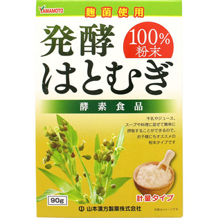 山本汉方制药 发酵薏仁100%粉末