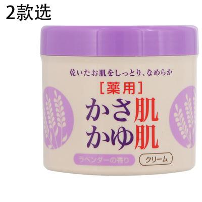 药用皮肤乳霜