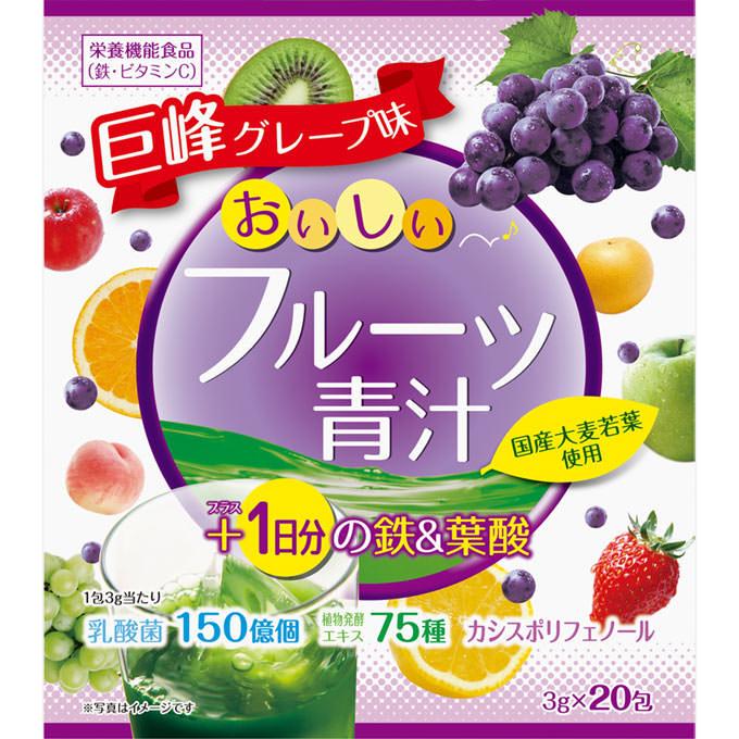 Yuwa 美味水果青汁 铁和叶酸