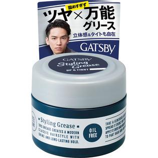 杰士派GATSBY强定型复古发油 天蓝色便携装