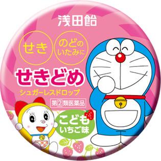 浅田饴儿童止咳丸S草莓味30粒