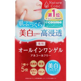 naris娜丽丝 高渗透美白保湿柔软角质啫喱面霜