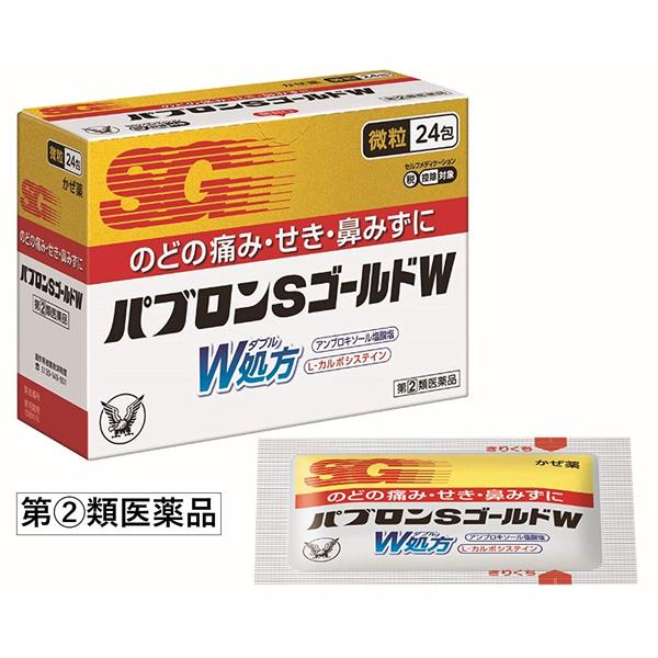 大正制药帕兰素S黄金W微粒24包