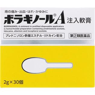 武田CH 痔疮治疗A注入软膏2g×30