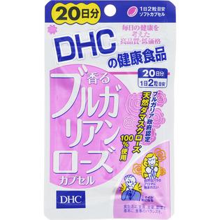 DHC玫瑰香体丸