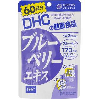 DHC 蓝莓护眼素 60日分