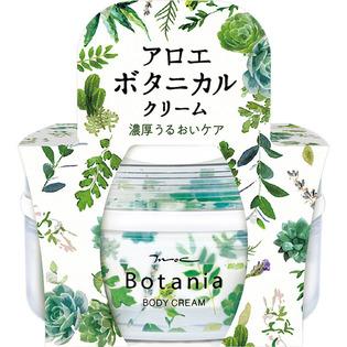 Botania 滋润保养身体霜