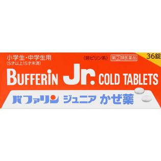 狮子儿童感冒药36片