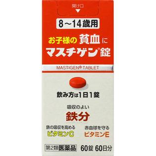 日本臓气制药贫血用药8-14岁用60粒