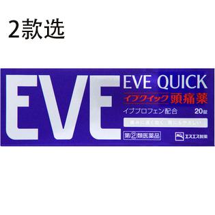 SS制药 EVE 快速头痛片