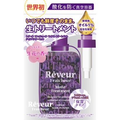 Reveur 无硅护发素340ml紫色