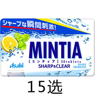 朝日Mintia 清凉薄荷糖 润喉糖