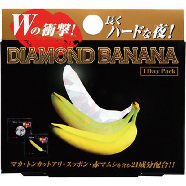 metabolic 钻石香蕉玛卡组合