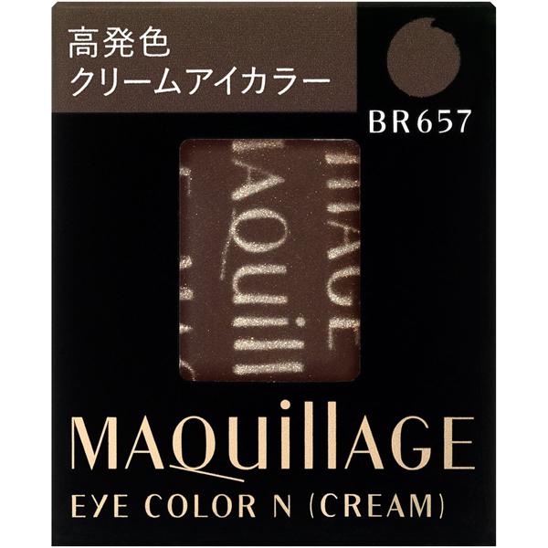 MAQUILLAGE心机彩妆睛亮光彩单色眼影霜芯BR657