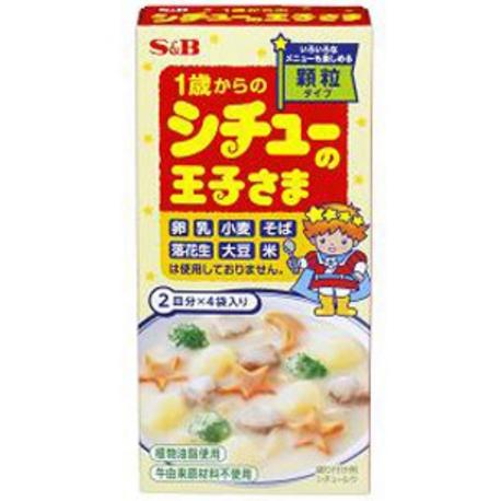 S&B王子奶油咖喱