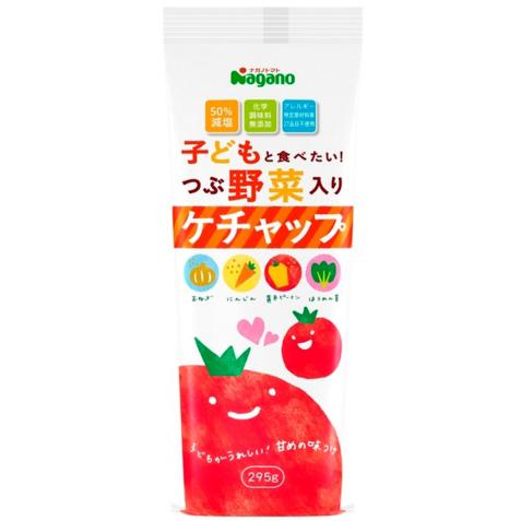 nagano宝宝食品 蔬菜番茄酱