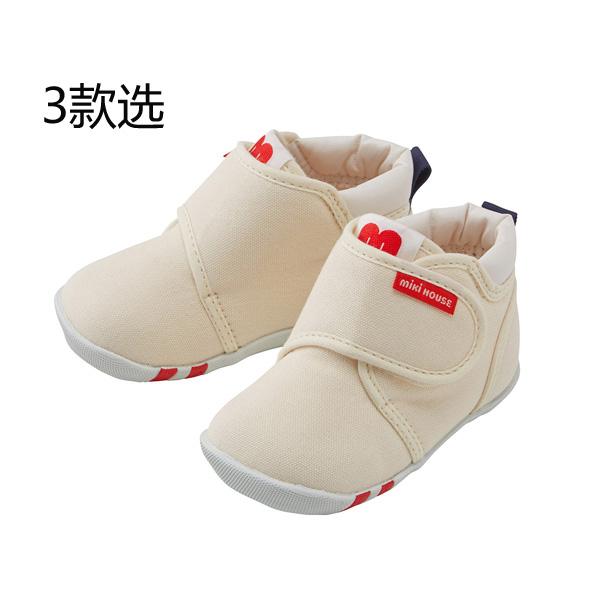 1-3岁婴儿鞋10-9378-617