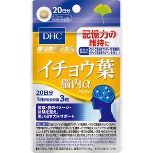DHC银杏叶提高记忆力