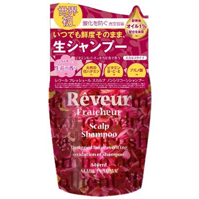 Reveur无硅洗发水340ml替换装红色