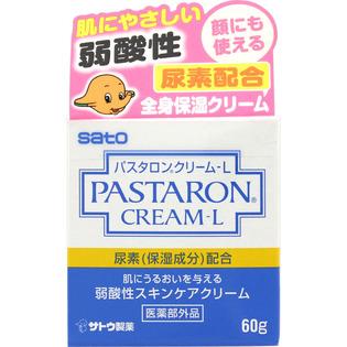 sato佐藤尿素霜弱酸性保湿滋润护肤霜/面霜