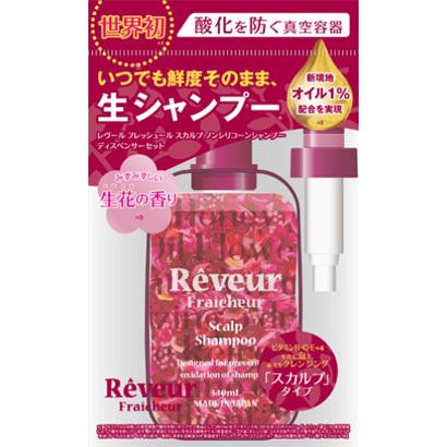 Reveur无硅洗发水340ml红色