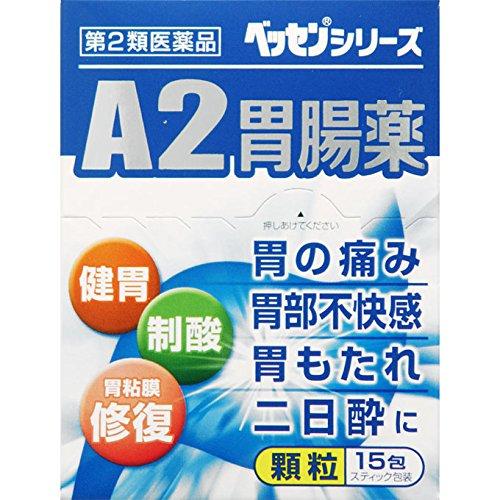 新新药品工业 新新A2肠胃药颗粒15包