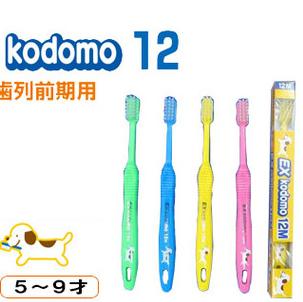狮王EX kodomo儿童牙刷12M小狗图案