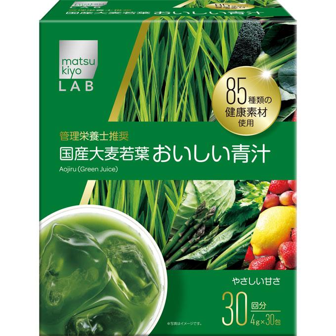 matsukiyo LAB国产大麦嫩叶美味青汁