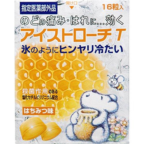 日本脏器制药冰淇淋润喉片T 16粒蜂蜜味
