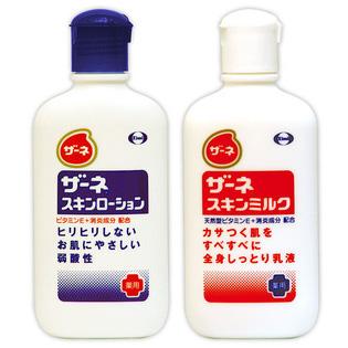 Eisai VE无添加敏感肌保湿滋润化妆水/乳液