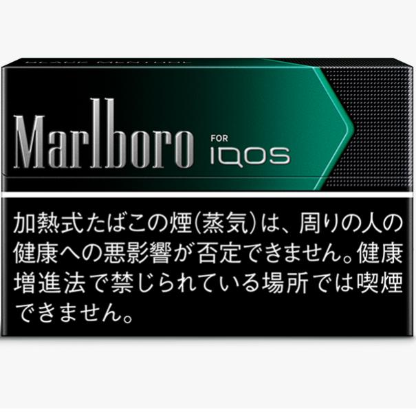 IQOS BLACK MENTHOL  烟弹不能保证百分之百到手