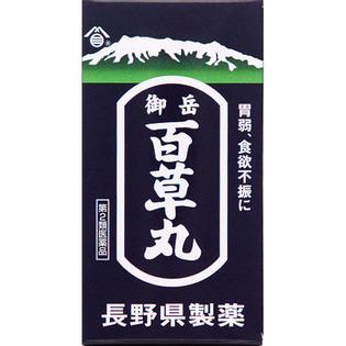 长野县制药御岳百草丸1900粒