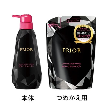 PRIOR 彩色护理洗发水