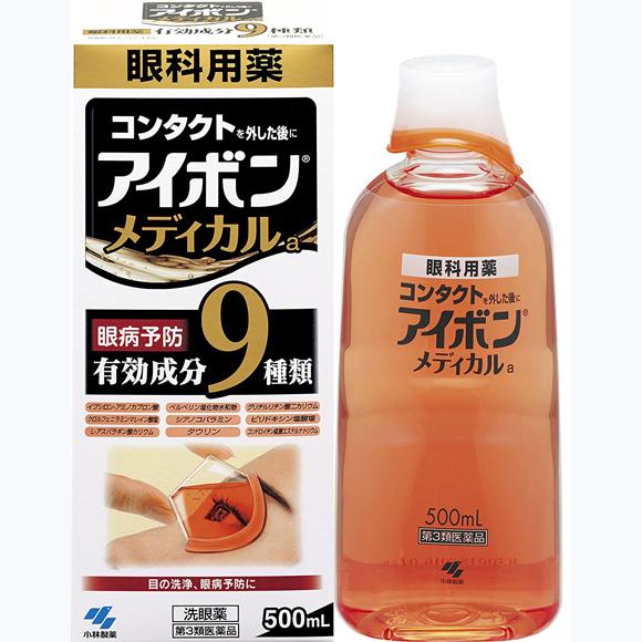 小林 洗眼药9种有效成分眼病预防500mL