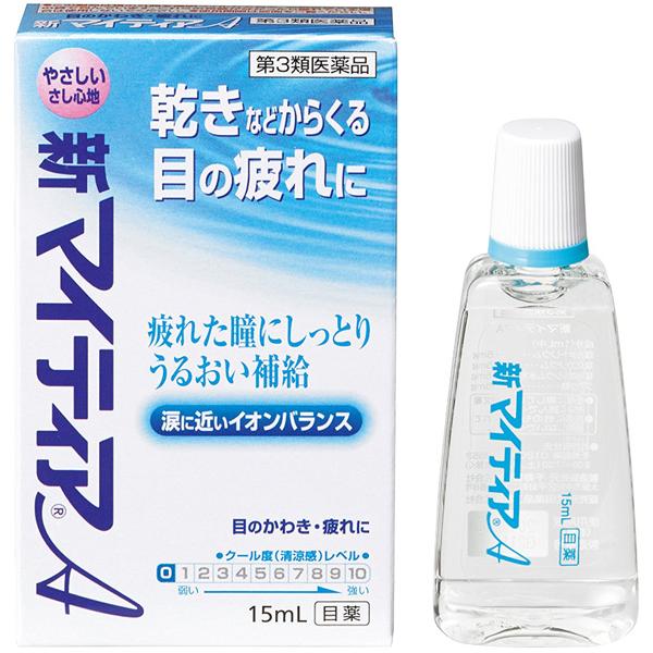武田新款眼药水A温和型15mL