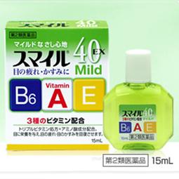 狮王40EX眼药水绿色2度温和型