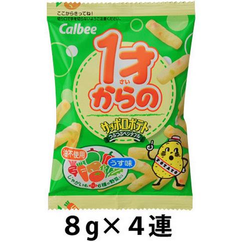 卡乐比 非油炸蔬菜薯条4连袋
