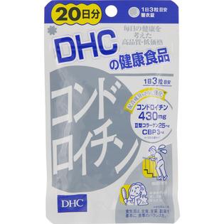 DHC软骨素 20日分 60粒