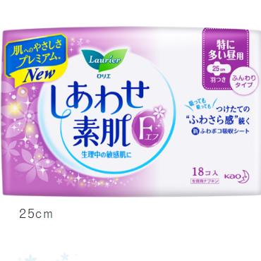 花王乐而雅 F系列超薄卫生巾 日本限购 超薄 呵护敏感肌