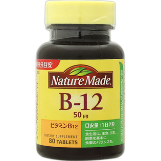 大塚MATURE MADE维生素B-12 80粒
