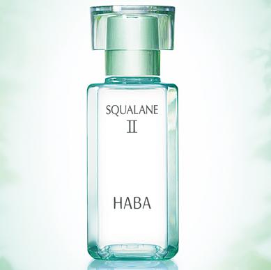 HABA 鲨烷清油II