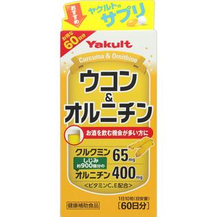 Yakult 姜黄&鸟氨酸600粒