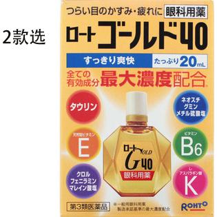乐敦Gold 40 眼药水
