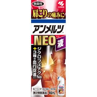 小林制药 镇痛液爽快感NEO 46mL