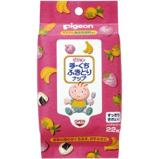 贝亲婴儿手口湿巾22片便携装